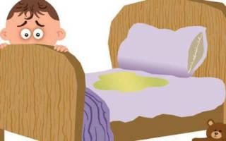 К чему снится описаться во сне
