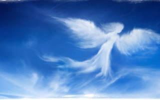 Как увидеть ангела хранителя во сне