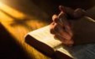 К чему снится молитва во сне