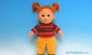 Сонник большая кукла