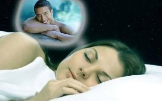 К чему снится мальчик который нравится
