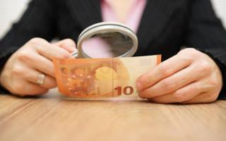 К чему снятся фальшивые бумажные деньги