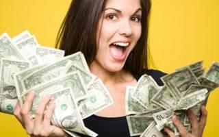 К чему снится крупный выигрыш денег