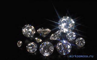 Приснились бриллианты во сне к чему