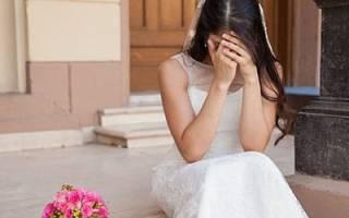 Сон свадьба без жениха