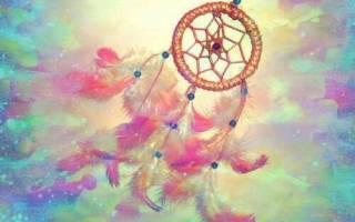 Символ ловец снов что означает