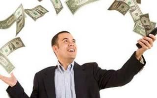 К чему снится большая зарплата