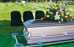 Сонник миллера похороны