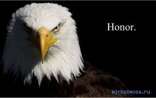 Сонник белый орел