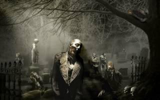 Убивать зомби во сне