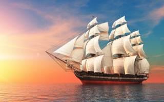 К чему снится большой корабль на воде