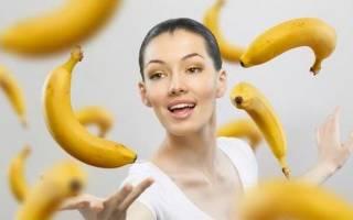Видеть во сне бананы много