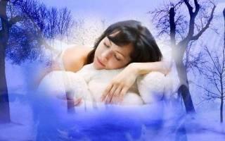 Видеть во сне полотенце