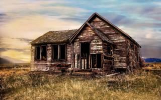 К чему снится старый дом чужой
