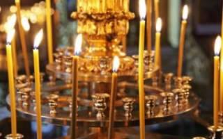 К чему снятся церковные свечи черные
