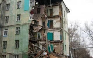 К чему снится что рушится дом