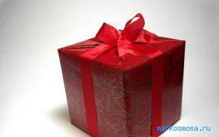 Получить подарок во сне от женщины