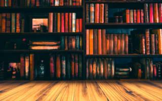 Сонник библиотека много книг