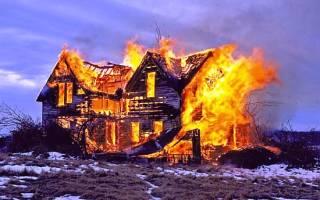 Сонник горящий дом к чему снится