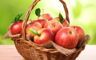 Сонник есть яблоко во сне