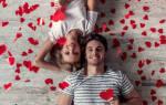 К чему снится возлюбленный