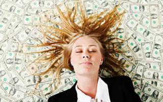 Найти много денег во сне