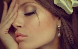 Приснилось плакать во сне