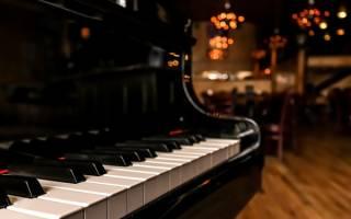 Сонник пианино видеть