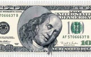 Сонник деньги бумажные много