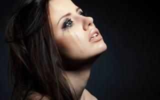 Сонник бывший плачет