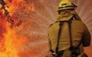 К чему снится тушить пожар в доме