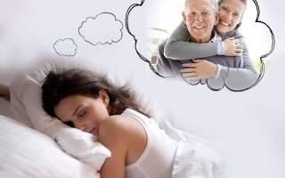 Обнимать во сне умершего отца