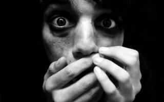 Сонник страх