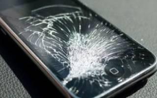 Сонник к чему снится разбитый телефон