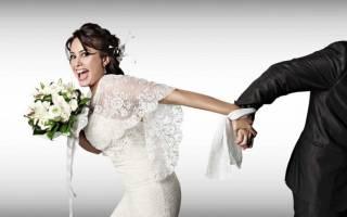 Сонник выйти замуж во сне за незнакомца