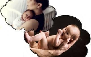 Видеть во сне ребенка на руках