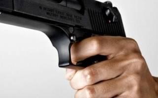К чему снится пистолет женщине