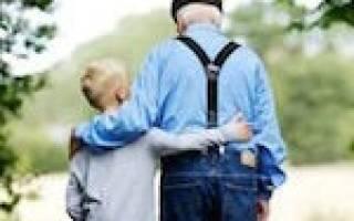 Сонник миллера покойный дед дает серебряные кольца