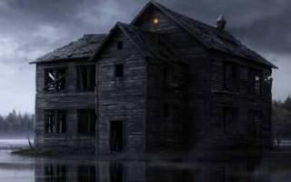 К чему снится старый заброшенный дом