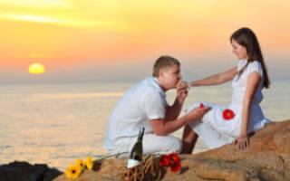 Незнакомый мужчина признается в любви сонник