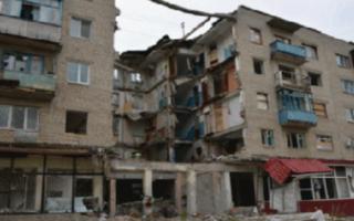 Сон разрушенный дом