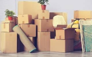 К чему снится переехать в другой дом