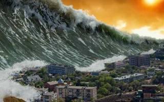 Сонник цунами большая волна