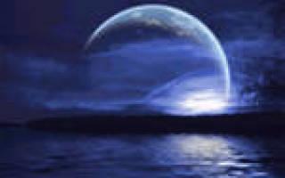 Видеть во сне луну