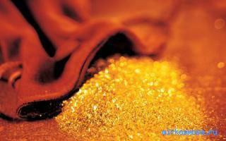 Увидеть во сне золото
