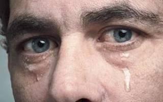 Слезы любимого человека сонник