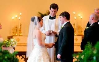 Сон про свадьбу