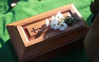 К чему снится маленький гроб