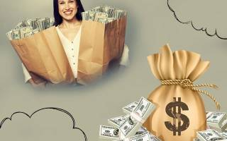 К чему снится найти деньги бумажные крупные
