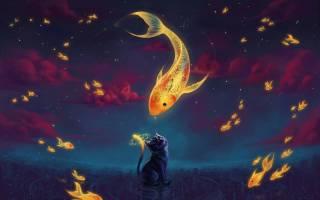 К чему снится золотая рыбка в руках